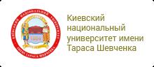 Факультет кибернетики и факультет радиофизики, электроники и компьютерных систем