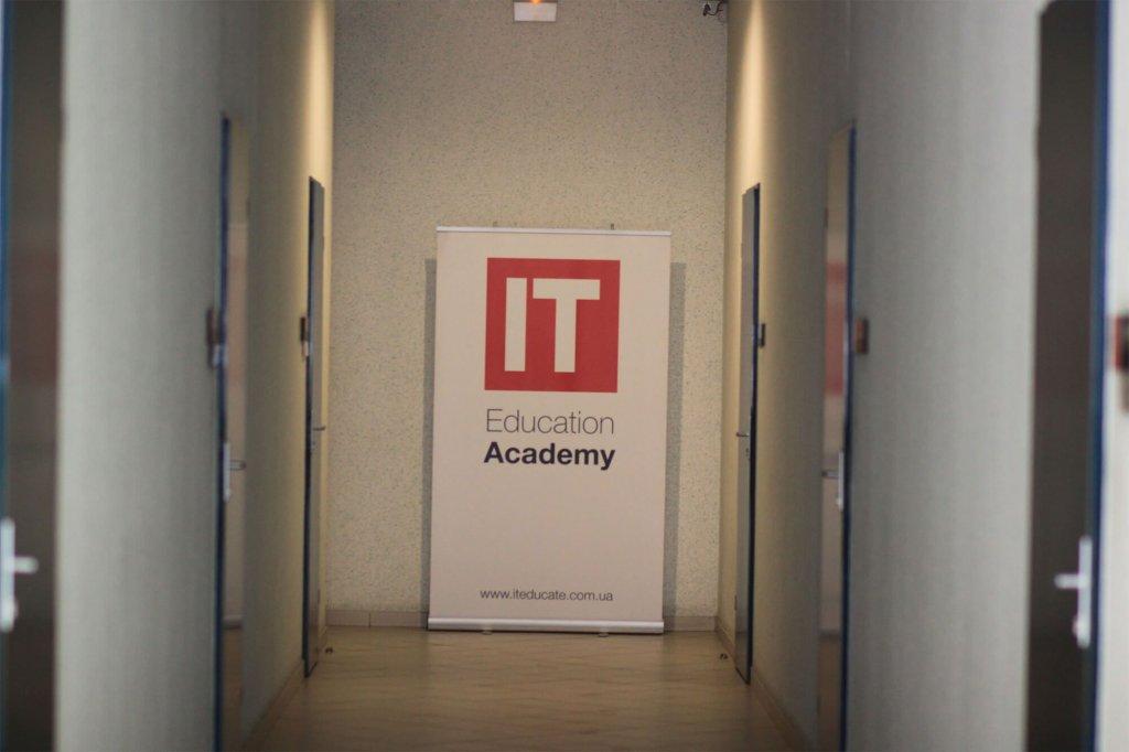 itea (3)