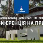 item-150x150 ITEM-2017. Problem Solving Conference