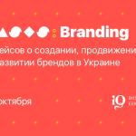CASES-Branding-800x500_RU