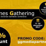 940x454_game_gathering