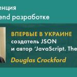 JS Fest 940454