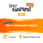 dev_talks_940x540
