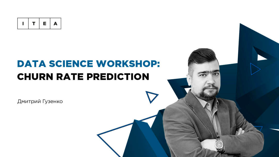 Data-Science-Workshop_1920x1080 Data Science Workshop: Churn Rate Prediction