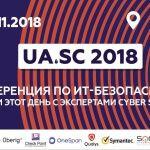 UA.SC
