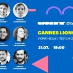 unit_event_cannes_liones2