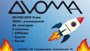 Banner-1200x680-300x170 DVOMA