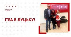 itea_lutsk_new_1200x628-2-300x157 ITEA у Луцьку!