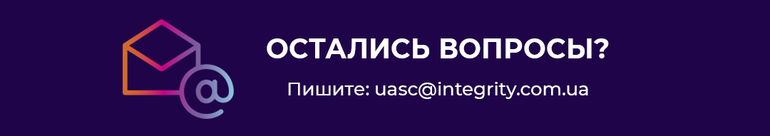 contact-email UA.SC 2019