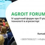 picture1-150x150 AGROIT Forum