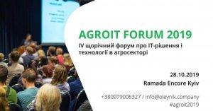 picture1-300x157 AGROIT Forum
