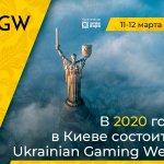 800h600-ru-150x150 Ukrainian Gaming Week