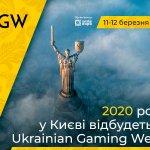 800h600-ukr-150x150 Ukrainian Gaming Week
