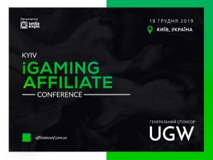 800h600_ua-300x225 iGaming Affiliate Conference