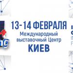 bezymyannyj232-150x150 Internet of Things international Forum