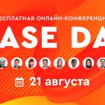 1200x630_ru-150x150 Case Day — бесплатная онлайн-конференция (кейсы выпускников WebPromoExperts)