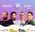 all-speakers-1200-600-150x150 Конференция по интернет-маркетингу 8P 2020 в Одессе