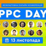 1200h630_ukr-150x150 Онлайн конференция PPC Day (13.11.20)